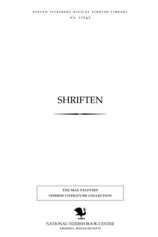Thumbnail image for Shrifṭen a dray monaṭ bukh