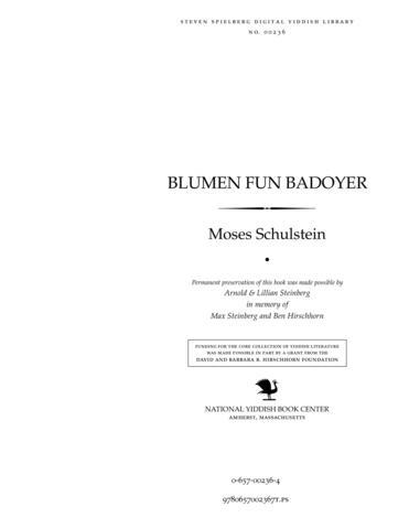 Thumbnail image for Blumen fun badoyer