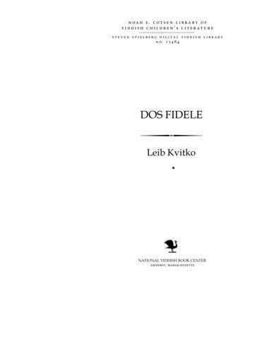 Thumbnail image for Dos fidele