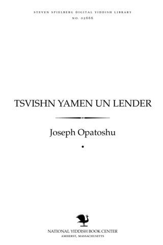 Thumbnail image for Tsṿishn yamen un lender a rayze ḳeyn Ertsiśroel