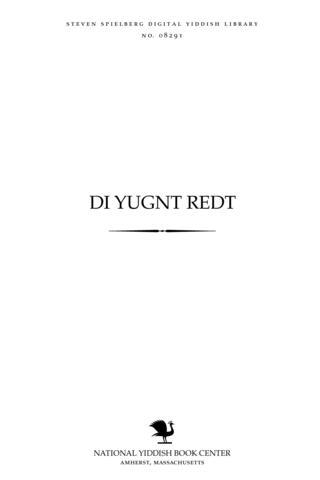 Thumbnail image for Di yugnṭ redṭ