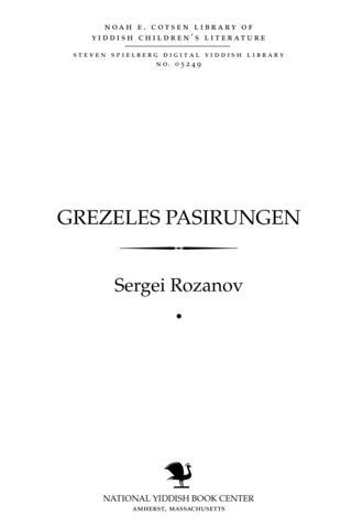 Thumbnail image for Grezeles pasirungen