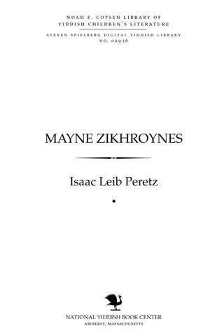 Thumbnail image for Mayne zikhroynes̀ baarbeṭ far yugnṭ