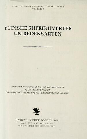 Thumbnail image for Yudishe shprikhṿerṭer un redensarṭen