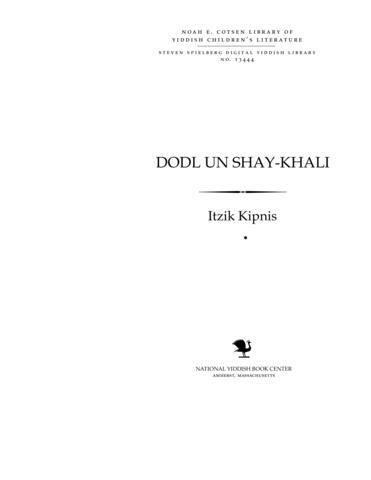 Thumbnail image for Dodl un shay-khali I. Ḳipnis