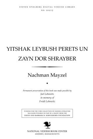 Thumbnail image for Yitsḥaḳ Leybush Perets un zayn dor shrayber