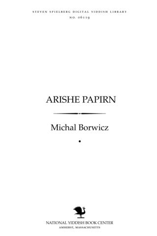 Thumbnail image for Arishe papirn