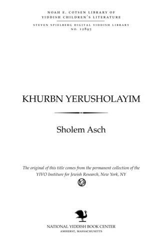 Thumbnail image for Ḥurbn Yerushalayim