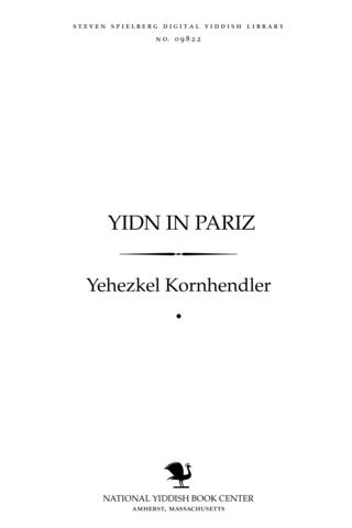 Thumbnail image for Yidn in Pariz maṭeryaln far Yidisher geshikhṭe
