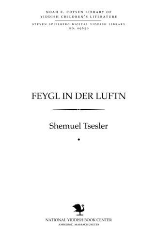 Thumbnail image for Feygl in der lufṭn ḳinderlider un ḳrayzshpiln