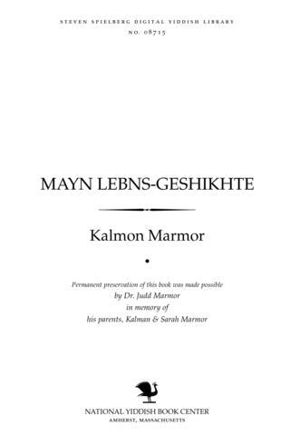 Thumbnail image for Mayn lebns-geshikhṭe