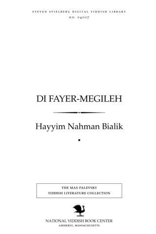 Thumbnail image for Di fayer-megileh = Megilat ha-esh = The fire scroll
