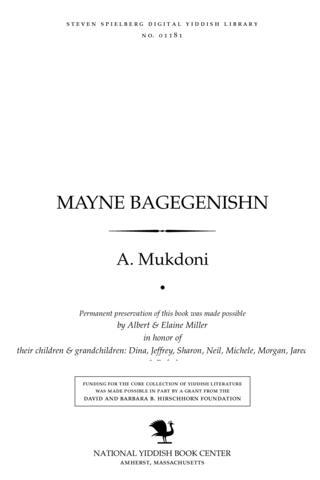 Thumbnail image for Mayne bagegenishn Yidishe geshṭalṭn, ṿos ikh hob bagegnṭ in mayn lebn