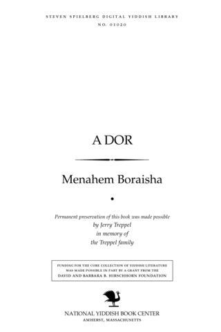 Thumbnail image for A dor Opkleyb fun lider un poemen 1907-1933 miṭ a nokhṿorṭ