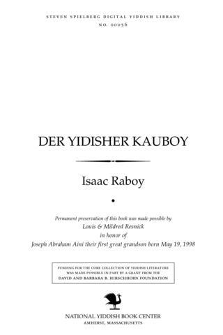 Thumbnail image for Der yidisher ḳauboy roman