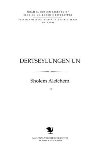 Thumbnail image for Dertseylungen un monologn