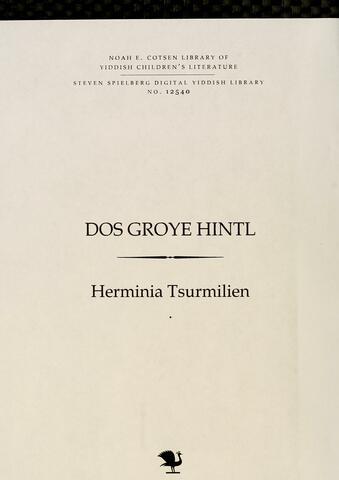 Thumbnail image for Dos groye hinṭl