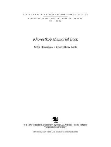 Thumbnail image for Sefer Ḥorosṭḳov = Chorostkow book