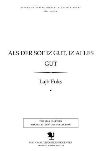 Thumbnail image for Als der sof iz guṭ, iz alles guṭ anonime Yidishe ḳomedye fun sof 18-ṭn yorhunderṭ