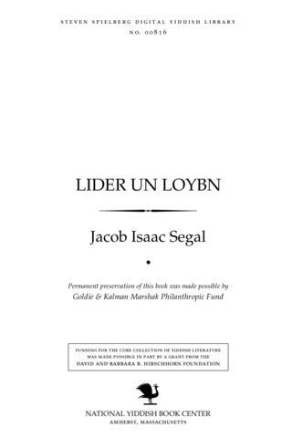Thumbnail image for Lider un loybn