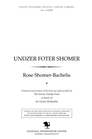 Thumbnail image for Undzer foṭer Shomer