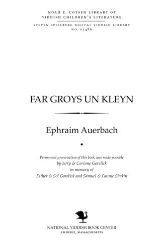 Thumbnail image for Far groys un ḳleyn