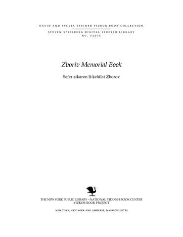 Thumbnail image for Sefer zikaron li-ḳehilat Zborov