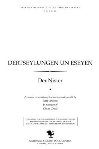 Thumbnail image for Dertseylungen un eseyen