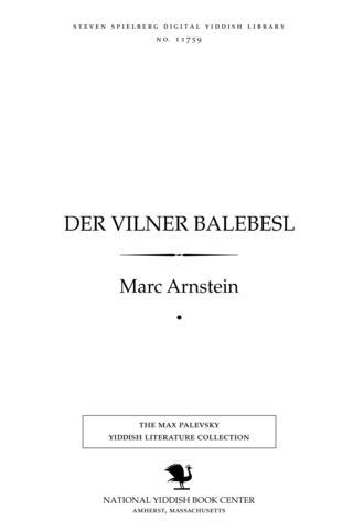 Thumbnail image for Der Ṿilner balebesl drama in 4 aḳṭen