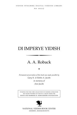 Thumbnail image for Di imperye Yidish