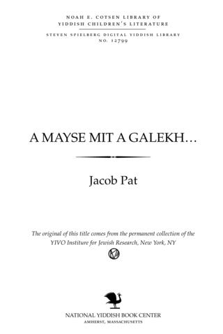 Thumbnail image for A mayśe miṭ a galeḥ, a Rov un a shames̀ Yiśroel