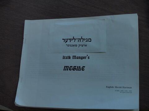 Itzki Manger's Megile