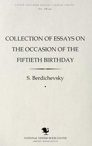 Thumbnail image for Collection of essays on the occasion of the fiftieth birthday of Abraham Goldberg