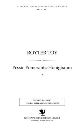 Thumbnail image for Royṭer ṭoy