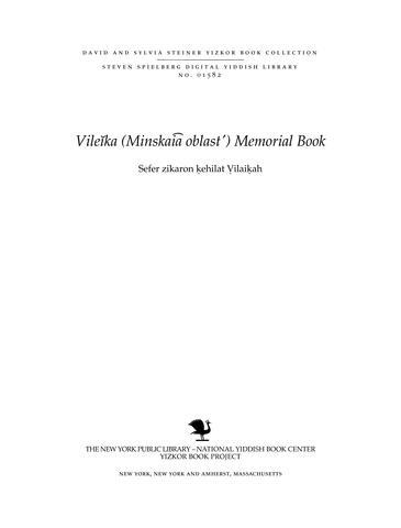 Thumbnail image for Sefer zikaron ḳehilat Ṿilaiḳah : ha-meḥozit, pelekh Ṿilnah
