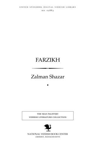 Thumbnail image for Farzikh lider