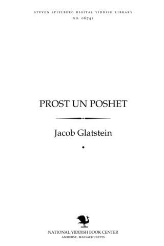 Thumbnail image for Prosṭ un posheṭ liṭerarishe eseyen