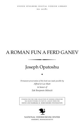 Thumbnail image for A roman fun a ferd ganev un andere ertsehlungen