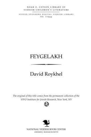 Thumbnail image for Feygelakh