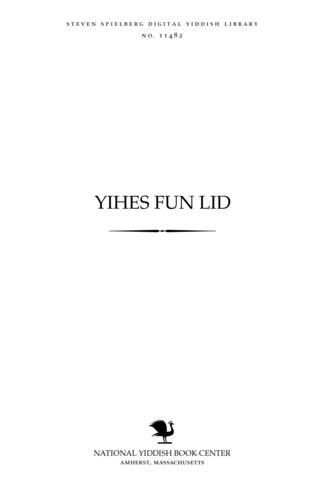 Thumbnail image for Yiḥes fun lid lekoved Avraham Sutsḳeṿer