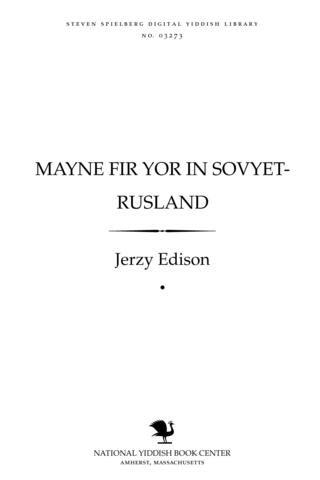 Thumbnail image for Mayne fir yor in Soṿyeṭ-Rusland