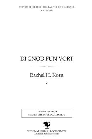 Thumbnail image for Di gnod fun ṿorṭ