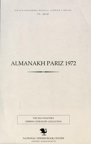 Thumbnail image for Almanakh Pariz [Paris] 1972