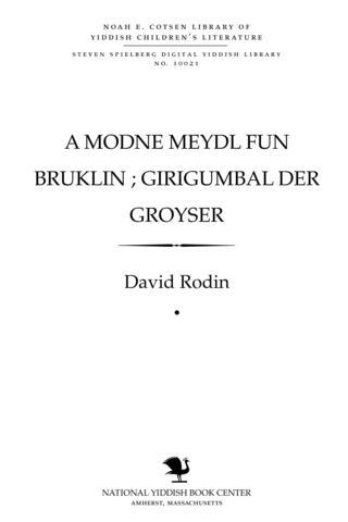 Thumbnail image for A modne meydl fun Bruḳlin ; Girigumbal der Groyser (a mayśeh ṿos lozṭ zikh ḳoym gloybn)