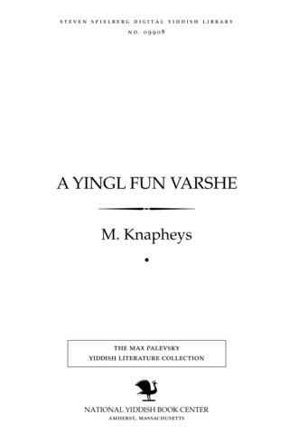 Thumbnail image for A yingl fun Ṿarshe roman