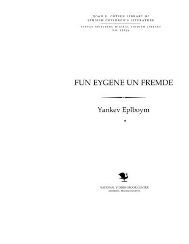 Thumbnail image for Fun eygene un fremde ḳṿaln a zaml-bukh far ḳinder un yugnṭlekhe