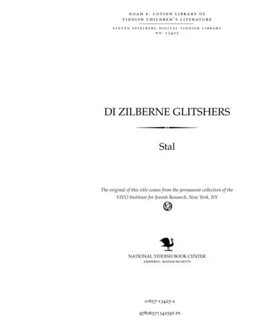 Thumbnail image for Di zilberne gliṭshers