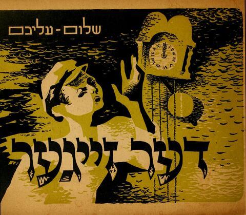Thumbnail image for Der zeyger