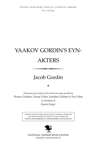 Thumbnail image for Yaaḳov Gordin's eyn-aḳṭers