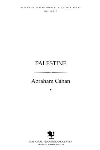 Thumbnail image for Palesṭine a bazukh in yor 1925 un in 1929 ; in tsṿey ṭeylen, miṭ bilder